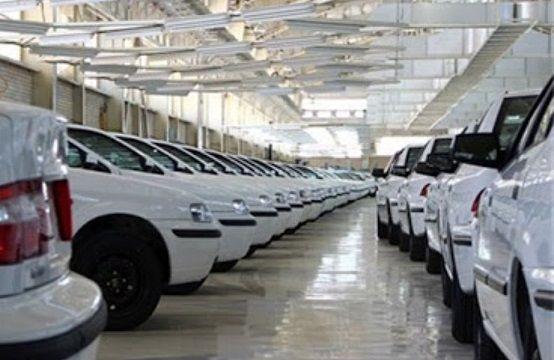 خودروهای احتکاری کشف شده چگونه به فروش می رسند؟