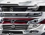 آخرین اخبار از عرضه خودرو در بورس کالا / خودروهای چینی هم به بورس می آیند؟