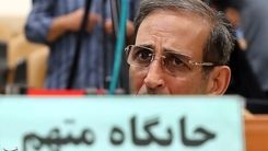 سلطان سکه در دادگاه + عکس