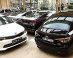 واردات خودرو آزاد می شود؟