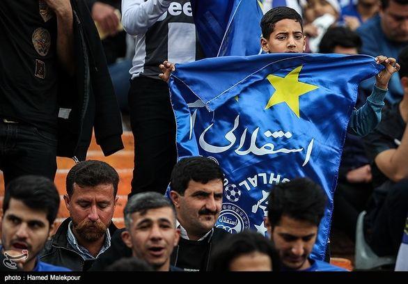 حمله هواداران به قویترین آدم استقلال!