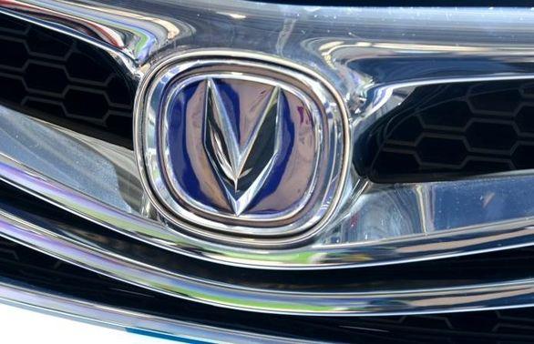 جریمه سنگین برای یک شرکت خودروسازی معروف چین