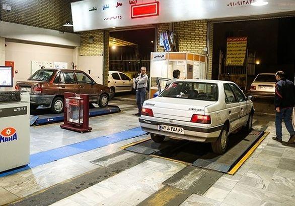 سال آینده این خودروها مشمول معاینه فنی می شوند