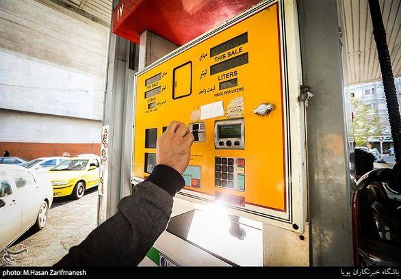 سهمیه بنزین مهر ماه امشب شارژ می شود + جدول سهمیه ها