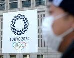 تاریخ دقیق جدید برگزاری المپیک توکیو اعلام شد