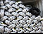 گرانفروشی لاستیک خودرو در بازار آزاد