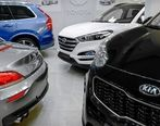 قرار است تعرفه خودروهای وارداتی تغییر کند؟