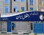 دستگیری قریب الوقوع یک مدیر استقلالی