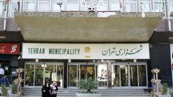 اسامی 13 کاندیدای شهرداری تهران اعلام شد + نام ها