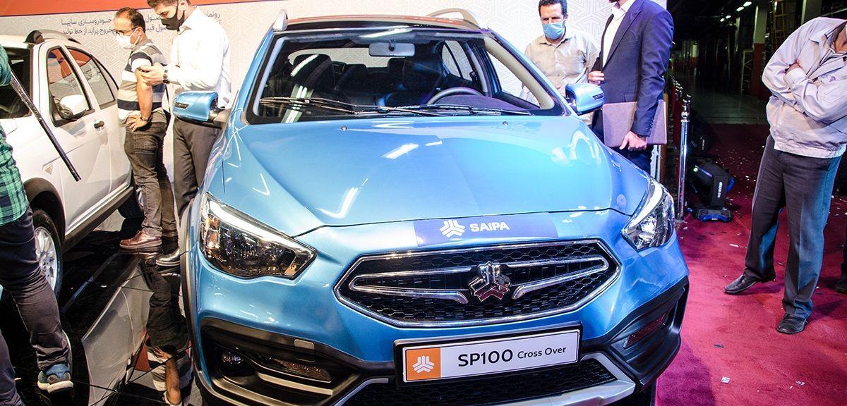 خودرو سایپا