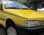 کاهش قیمت پژو ۴۰۵ در طرح نوسازی تاکسیها