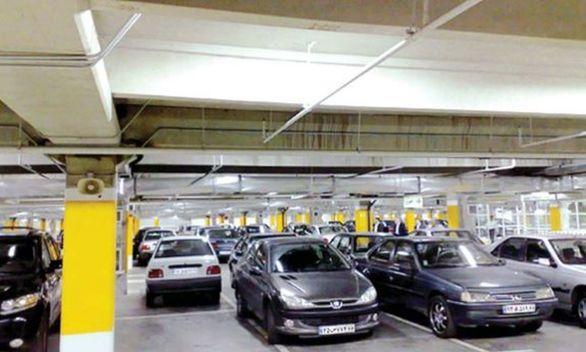 نرخ ورودی پارکینگ های خصوصی اعلام شد