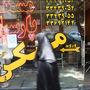 قیمت آپارتمان نوساز در مناطق مختلف تهران + جدول