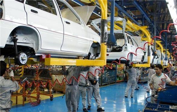 شمارش معکوس برای اعلام خودروهای توقف تولیدی