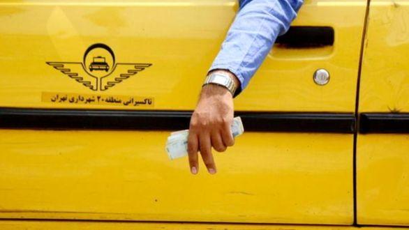 جزئیات بیشتر از افزایش نرخ کرایه تاکسی در سال ۹۸