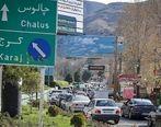 آخرین وضعیت ترافیکی جاده های چالوس ، هراز و فیروزکوه