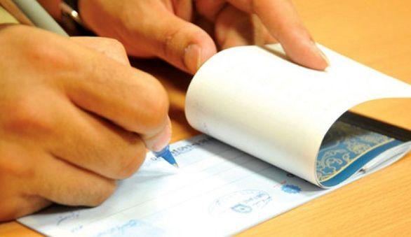 جزئیات اصلاح بخشی از قانون چک در جلسه امروز مجلس
