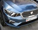 با پول ایران خودرو تارا چه خودروی دیگری می توان خرید؟