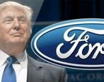 بلایی که ترامپ سر بزرگ ترین خودروساز آمریکا آورد