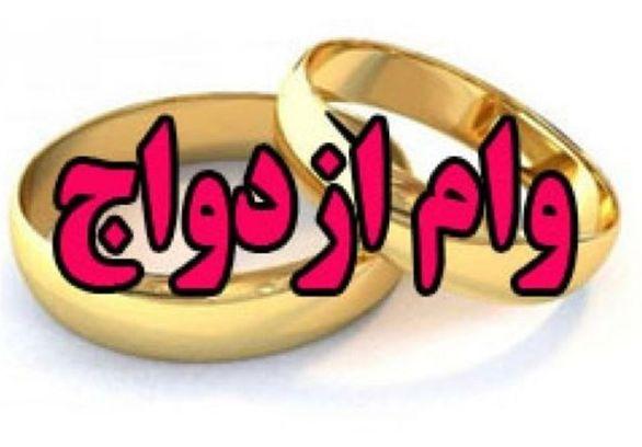 شرایط دریافت وام ازدواج ساده تر شد