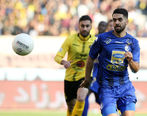 زمان بازی های استقلال و پرسپولیس در جام حذفی اعلام شد