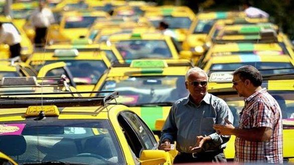 آخرین جزئیات افزایش نرخ کرایه تاکسی + میزان و زمان اجرا