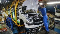 زیان 20 هزار میلیاردی خودروسازی از قیمت گذاری دستوری