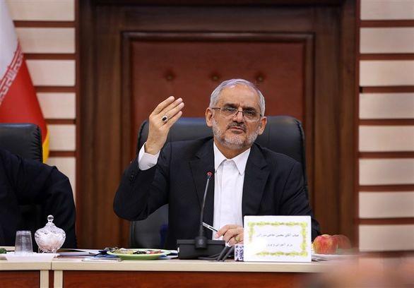 خبرهای خوش در مورد بیمه تکمیلی فرهنگیان در راه است