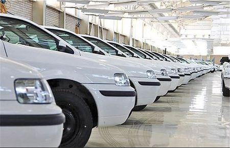 از امروز بازار خودرو عادی می شود