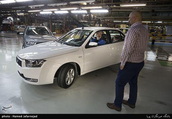 قیمت قطعی 5 خودرو ایران خودرو در فروش فوق العاده دوم