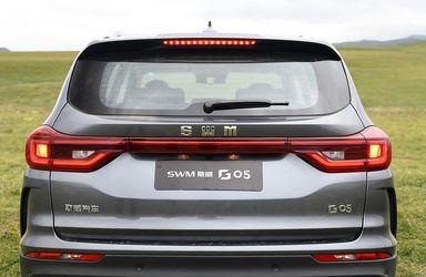 SWM G05 اس دبلیو ام G05