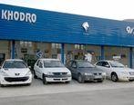 جزئیات جدید طرح تبدیل محصولات ایران خودرو