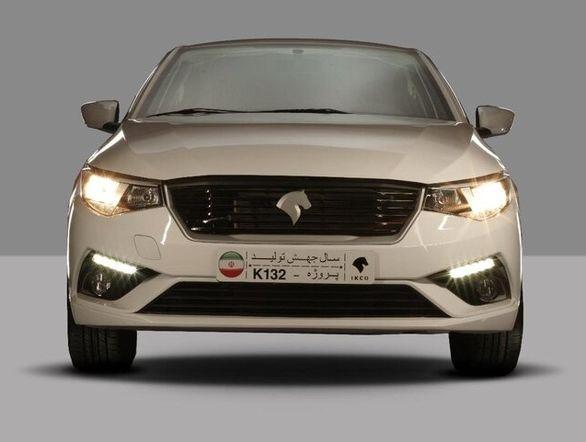گمانه زنی درباره قیمت ایران خودرو K132
