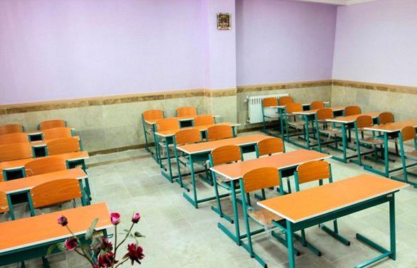 نحوه حضور فرهنگیان و فعالیت مدارس در تهران و شهرهایی با وضعیت نارنجی کرونا