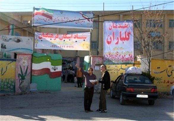 خبر مهم در مورد اسکان نوروزی فرهنگیان