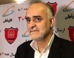 فیفا سمت جدید نبی را به رسمیت نشناخت (جزئیات)