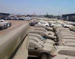 واردکنندگان خودرو تاوان افشاگری خود را میدهند