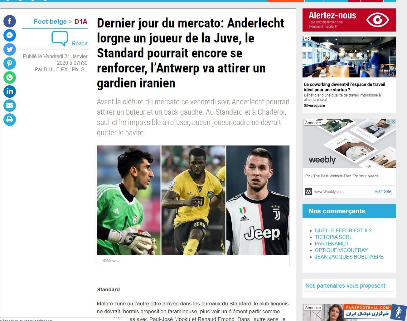 بیرانوند ؛ حضور بیرانوند در بین خرید های جذاب لیگ بلژیک از دید سایت sudinfo