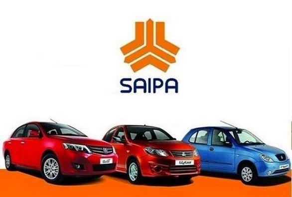 2 طرح فروش خودروی سایپا آغاز شد