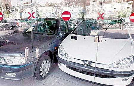 پس از شوک دیروز قیمت خودرو بار دیگر کاهشی شد