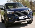 لیفان X70 برای بازار ایران رونمایی شد