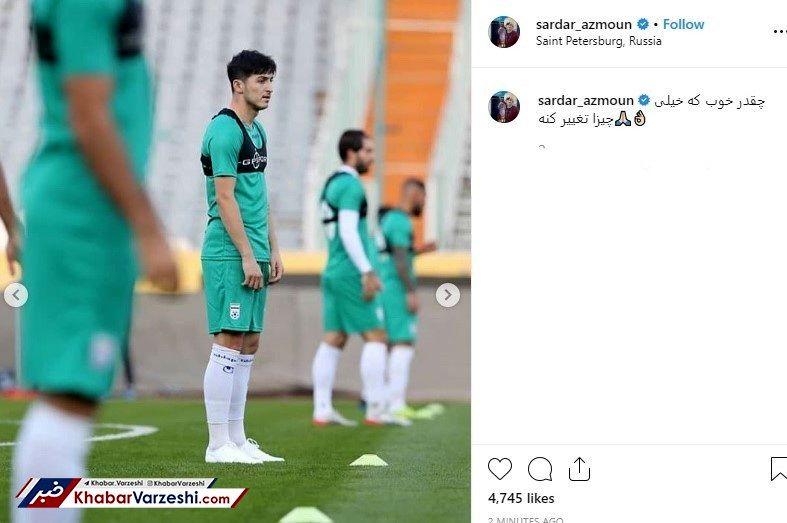چراغ سبز سردار به تغییرات در نیمکت تیم ملی