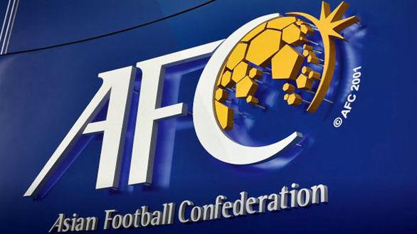 تصمیم جدید AFC به نفع عربستان