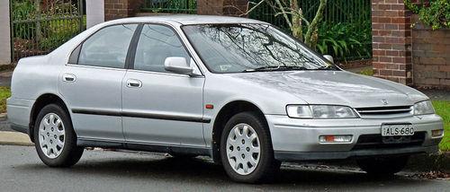 نسل پنجم 1993 تا 1997