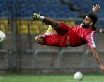 تایید حضور مدافع پرسپولیس در رادار تیم قطری