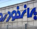 پیش فروش 7 محصول ایران خودرو