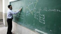 شرط به نفع معلمان بودن طرح تمام وقت / چه رقمی برای اضافه تدریس مناسب است؟