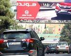 بازگشت ژاپنی ها به صنعت و بازار خودروی ایران؟