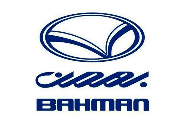 تخفیف ویژه بهمن خودرو برای مشتریان اقساطی