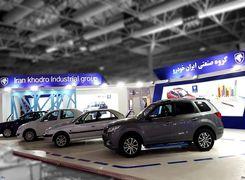 پیش فروش 7 محصول ایران خودرو آغاز شد